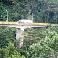Bridge And Tanker